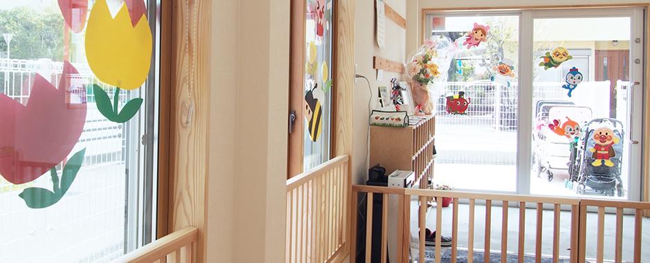 堺市北区東三国ケ丘町の少人数制保育園 「たあとるほいくえん 東三国ヶ丘園」生後2か月からお預かり可能